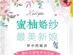 广汉蜜柚婚纱晚装即将推出男士西装高级定制服务(图片)