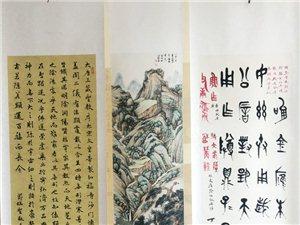 张家川的这些书画家的作品太吸睛