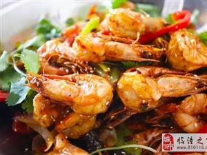 在临潼这家店可以吃干锅虾、烤鱼、热冷串串,全场5.9折了