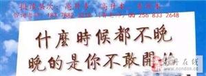 2017年广西函授教育简章(高升专/专升本)桂林理工大学函授