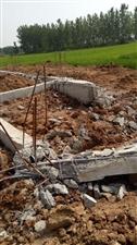 霍邱县冯井镇镇长邵国军强行拆了我家正在盖房的地脚梁,求公道!求关注!