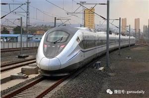 喜大普奔!宝兰高铁7月9日正式开通运营!