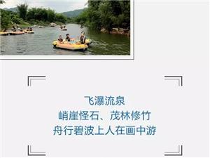 【活�诱偌�】��南信息�W�W友�面��,7月第一漂!!!
