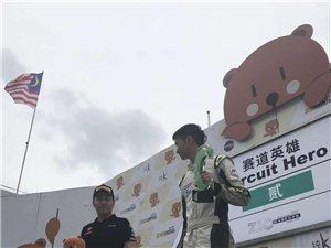 珠海赛道英雄沙龙会s36夏季赛