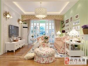 五款客厅轨道窗帘效果图 让家焕然一新