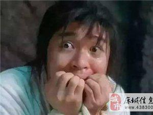一��麻城的吃��⒘闶撤胚M冰箱�鲆幌拢�竟然好吃到哭!