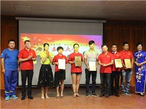 """为临泉这些志愿者谱写篇章――暨""""青春导航助力考生""""表彰大会圆满成功"""