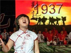左权盲宣队、刘改鱼、石占明登录晋中电视台,参加抗战民歌演唱会