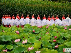 中国旗袍专业委员会丹江口分会浪河秀美之旅精彩图片视频花絮