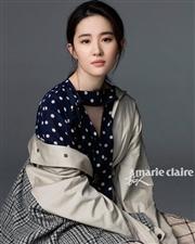 刘亦菲最新《嘉人》大片曝光,白浅姑姑妆容素雅,恬淡如菊(图片)