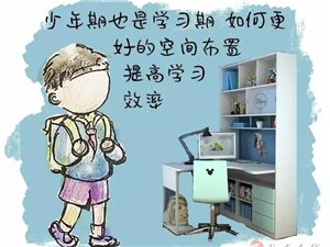 99%的人不知道,儿童房装修要分阶段!【阶段3】