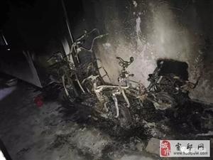 昨夜霍邱龙迪西区火灾,整个楼道都被烧空!