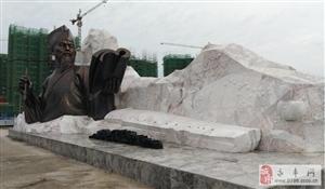 永叔公园改造工程正在紧锣密鼓施工建设