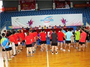 2017年海南官塘学院小镇杯乒乓球邀请赛比赛纪实