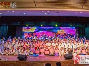 2017青少年活动中心春季班结课及优秀学员表彰仪式