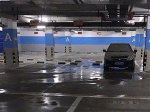 衡水恒大城业主反映地下车库漏水严重,迟迟得不到解决。