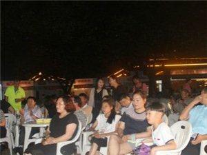 六旬游客带家人观看开幕式:想在美栗世界多玩两天
