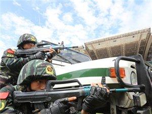临沂市举行2017年全市反恐怖实战对抗演习