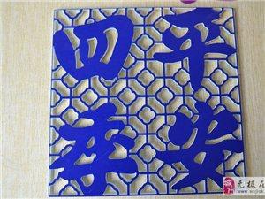非金属类产品的激光切割雕刻代加工