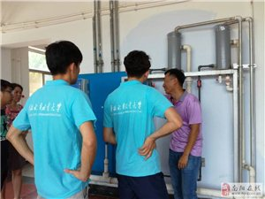 衡水实践团对滏阳水厂的考察