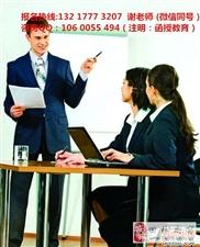 广西学历教育:专科函授|本科函授
