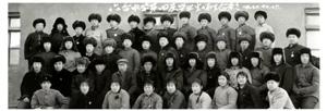 《沁园春●有感大安六合中学七零届师生联谊会》