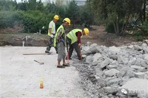 市民广场和劳动公园部分分项工程开始返工