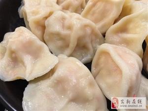 今年三伏40天明天进头伏,你准备吃什么馅的饺子吗?(图)