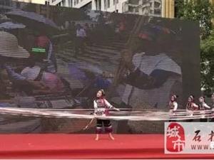 """石林""""小小�鞒腥恕绷料唷按撼俏幕��""""�@三等��"""