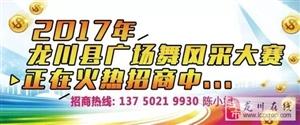 本月底到8月初,注册免费送白菜金网站将迎来这两场大型全民狂欢活动····