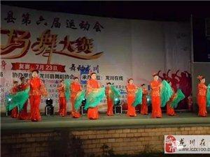 本月底到8月初,龙川将迎来这两场大型全民狂欢活动・・・・