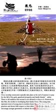 光与影凝结在-德令哈 2017年德令哈高原国际民族电影节期待与您的相遇