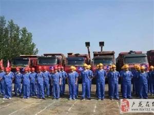 G102国道卢龙县城段要改线了!
