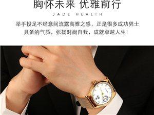 教你如何选一款适合你的手表