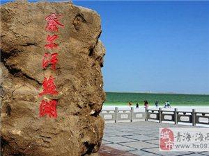 这个价值12万亿的中国湖泊,湖里的资源可供全世界食用一千年