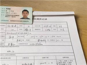 澳门太阳城平台丰利网络歌手符号去世