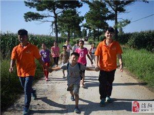 """黑龙江省大学生""""三下乡""""义务支教到兰店乡"""