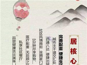 【京博・和苑】7月16日盛大开盘,万元红包大派送!