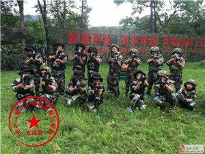 ??????《致三期老乐山军事训练营》