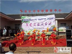 在合众村举行的文艺演出,为仙临人民带来欢乐!