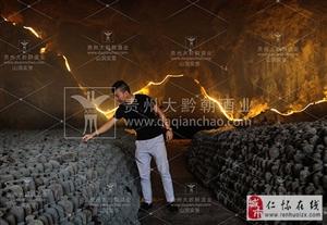 藏有万吨以上的洞藏酒山洞