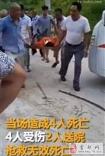 重大事故!6死2伤均系霍邱人!霍邱男子驾车撞树上…视频触目惊心!