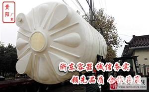 贵阳浙东塑料容器有限公司联系方式符经理13595074821