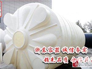 贵阳浙东专业生产塑料容器的厂家13595074821