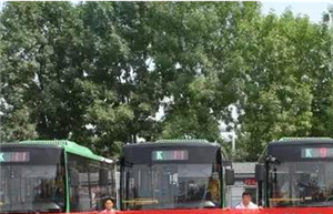 青州市客运北站公交枢纽正式启用
