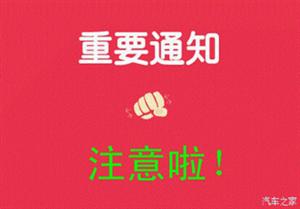 青州市黄楼街道辛庄片区这里被冻结了!不能建房、买卖、栽树、户口不能迁入...