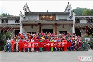 丹江口市六里坪百人旗袍秀!