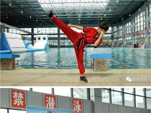 智趣水上闯关,相约县游泳馆!
