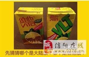 """为什么都说""""维他柠檬茶,赛过吸大麻"""",维他柠檬茶和其他品牌的柠檬茶有什"""
