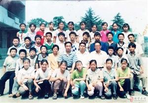 鹤壁老同学《毕业照》征集展示:故县小学六年二班的老同学进来